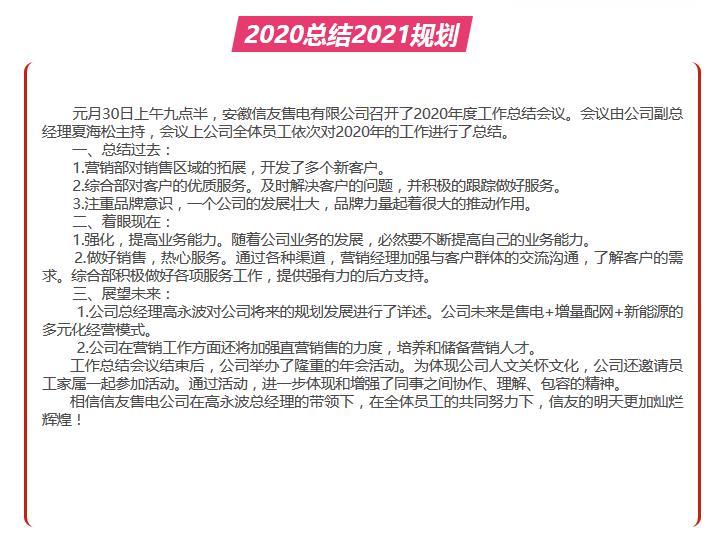 火狐截图_2021-02-01T07-53-15.760Z.png